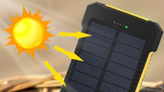 sun light emergency charger